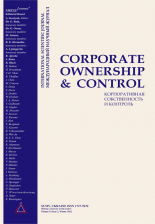 A collection of papers on corporate governance & taxation